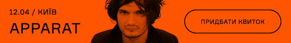 katacult_media_banner_apparat-1